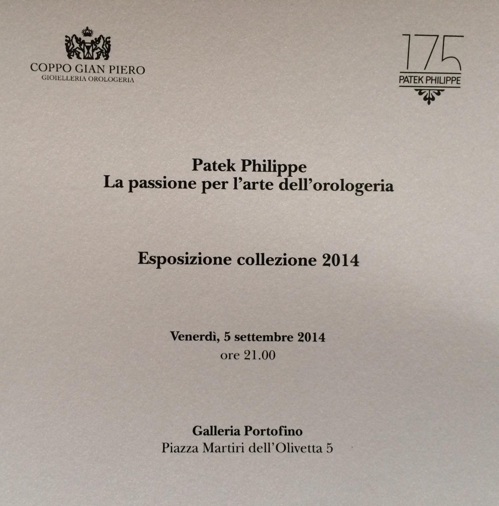 2014 Patek Philippe 175th Anniversary